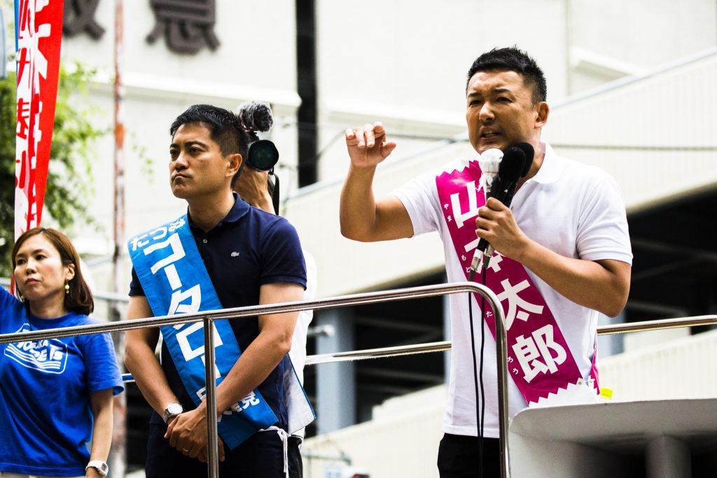 山本太郎w/たつみコータロー街頭演説@大阪京橋駅連絡通路