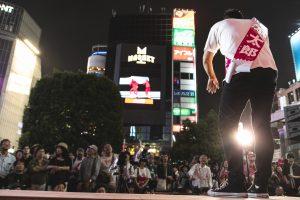 れいわ新選組街頭演説@渋谷