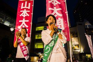 山本太郎w/石垣のりこ街頭演説@仙台駅