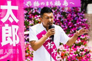 山本太郎福島駅前街頭演説